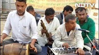 कुंभ में वृंदावन की भजन मंडली - NDTVINDIA