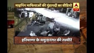 Haryana: Mining mafias beat innocent villagers - ABPNEWSTV
