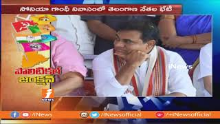 KCR and TRS Targets Chandrababu To Defeat Mahakutami in Telangana Elections | iNews - INEWS
