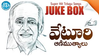 Veturi Sundararama Murthy Super Hit Telugu Songs Jukebox || Telugu Video Songs Jukebox - IDREAMMOVIES