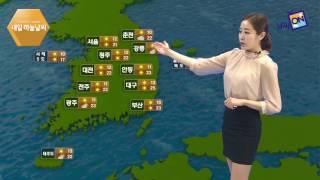 [날씨정보] 05월 13일 17시 발표