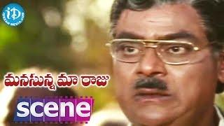 Manasunna Maaraju Movie Scenes - Patas Prakash Comedy || Rajasekhar || Laya || Brahmanandam - IDREAMMOVIES