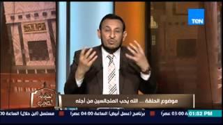 الشيخ رمضان عبد المعز يشرح حديث قدسي عن أهمية مجالس الذكر