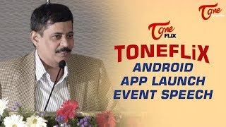 Tone Flix App Launch || Kantamneni Ravi Shankar Speech || Vijayawada - TELUGUONE