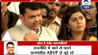 We will give good governance to people of Maharashtra: Devendra Fadnavis - ABPNEWSTV