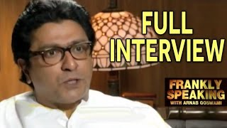 Frankly Speaking with Raj Thackeray - Full Interview - TIMESNOWONLINE