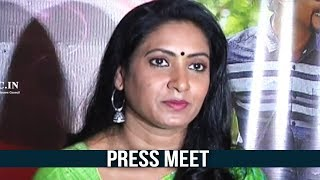 IPC Section Bharya Bandhu Movie Press Meet | TFPC - TFPC