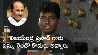 Vijayendra Prasad said I am like his second son: Atlee || Adirindhi || SS Rajamouli || Mersal - IGTELUGU