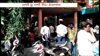 Accused Srinivas Rao In NIA Custody   YS Jagan Case   CVR News - CVRNEWSOFFICIAL