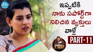 Actress Archana Exclusive Interview Part #11 | Frankly With TNR | Talking Movies with iDream - IDREAMMOVIES