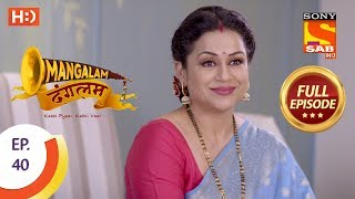 Mangalam Dangalam - Ep 40 - Full Episode - 7th January, 2019 - SABTV