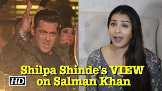 Shilpa Shinde's VIEWS on Salman Khan in Bigg Boss - IANSINDIA
