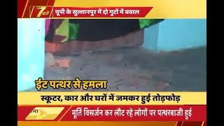 Sultanpur: Fight over crackers between two groups turning into communal tension - ABPNEWSTV