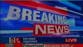 NHRC takes Suo motu cognisance, issues notice to Tamil Nadu chief secy and DGP - NEWSXLIVE