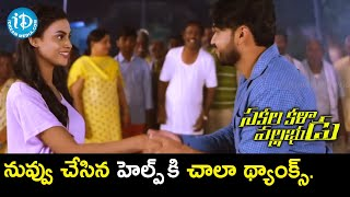 Meghla Mukta Thanks Tanishq Reddy | Sakalakala Vallabhudu Movie Scenes | Tanishq Reddy | Meghla - IDREAMMOVIES