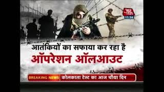 Operation All Out: Six LeT Militants Gunned Down In Bandipora Of Kashmir - AAJTAKTV