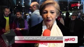 """ليلى عز العرب: أنا فتاة """"نصف خوجاتي"""" في """"هز وسط البلد"""""""