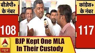 Karnataka Floor Test: BJP kept one MLA in their custody, says B.K.Hariprasad - ABPNEWSTV