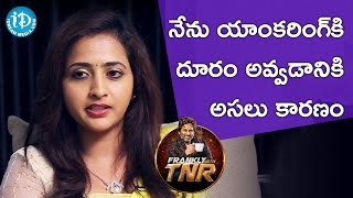 Reason why I Quit Anchoring - Lasya | Frankly With TNR | Talking Movies - IDREAMMOVIES