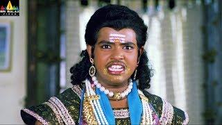 Master Bharath Comedy Scenes Back to Back | Yamudiki Mogudu Movie Comedy | Sri Balaji Video - SRIBALAJIMOVIES