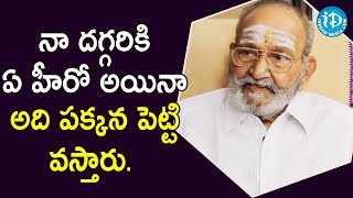 Director K. Viswanath shared his opinion on this generation's heroes || Koffee With Yamuna Kishore - IDREAMMOVIES