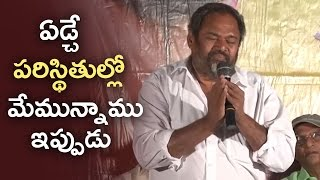 R Narayana Murthy Gets Emotional On Theaters Issue | Head Constable Venkatramaiah | TFPC - TFPC
