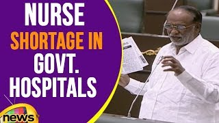 K. Laxman Talks About Nurse Shortage In Government Hospitals | Telangana Assembly |Mango News - MANGONEWS