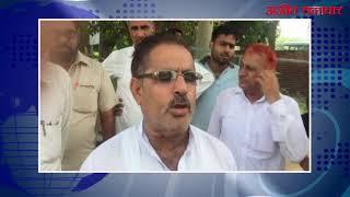 video : रोडवेज कर्मचारियों को हटाए जाने के आदेश के बाद कर्मचारियों द्वारा प्रदर्शन