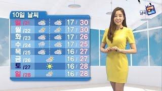 [날씨정보] 05월 18일 11시 발표
