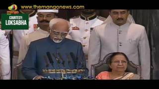 Mohammad Hamid Ansari speech At 14th President Ram Nath Kovind Oath Taking Ceremony | Mango News - MANGONEWS