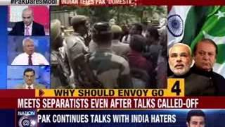 Meetings in Delhi, insults from Islamabad - NEWSXLIVE