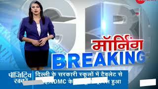 Morning Breaking:10-year-old girl raped in Ghaziabad, rescued from madrasa - ZEENEWS