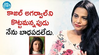 I Never Felt Bad While Performing That Scene - Bindu Chandramouli | Talking Movies With iDream - IDREAMMOVIES