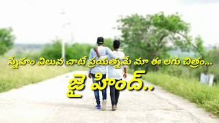 Friendship - Telugu short Film... - YOUTUBE