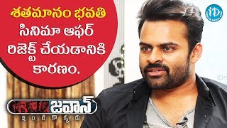 Sai Dharam Tej About Why He Rejected Sathamanam Bhavati Movie Offers || #Jaawan || Talking Movies - IDREAMMOVIES
