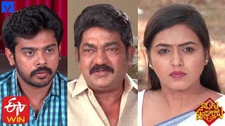 Naalugu Sthambalata Serial Promo - 29th February 2020 - Naalugu Sthambalata Telugu Serial - MALLEMALATV