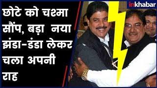 चौटाला परिवार में घमासान: अजय चौटाला की नई पार्टी! - ITVNEWSINDIA