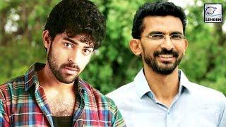 Varun Tej To Star In Sekhar Kammula's Next Film | Lehren Telugu - LEHRENTELUGU