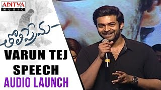 Varun Tej Speech @ Tholi Prema Audio Launch || Varun Tej, Raashi Khanna || SS Thaman - ADITYAMUSIC