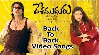 Desamuduru Movie - Back To Back Video Songs - Allu Arjun,Hansika - ADITYAMUSIC
