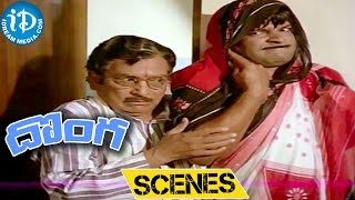 Donga Movie Scenes || Nutan Prasad Allu Rama Langaiah Comedy Scene - IDREAMMOVIES