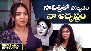 Comparisons with Savitri are overwhelming: Shivatmika Rajasekhar interview - IGTELUGU