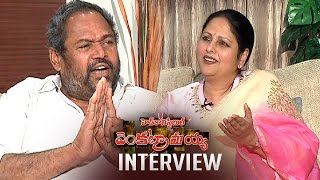 R Narayanamurthy and Jayasudha Interview On Head Constable Venkatramaiah | TFPC - TFPC