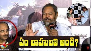 R Narayana Murthy comments on NTR Biopic & Baahubali at Kangana Ranaut's Manikarnika trailer launch - IGTELUGU