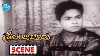Preminchi Choodu Movie Scenes - Kanchana Mocking Chalam || ANR || Jaggaiah || Relangi - IDREAMMOVIES