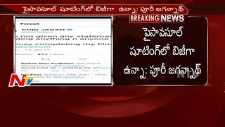 Puri Jagannadh Responds on SIT Notices in Twitter || Drugs Case || Tollywood in Drugs || NTV - NTVTELUGUHD
