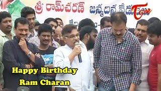 Ram Charan Birthday Celebrations At Chiranjeevi Blood Bank   Nagendra Babu   Allu Aravind - TELUGUONE