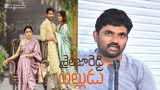 Director Maruthi Special Byte About Shailaja Reddy Alludu Movie | Naga Chaitanya | Ramya Krishnan - IGTELUGU