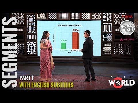 Boss - Full Hindi Movie 2013 - English Subtitles - Akshay