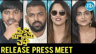 Meeku Matrame Cheptha Movie Release Press Meet || Tharun Bhascker || Anasuya || Vijay Devarakonda - IDREAMMOVIES